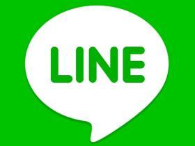 日本微信—LINE IPO综合分析以及投资建议