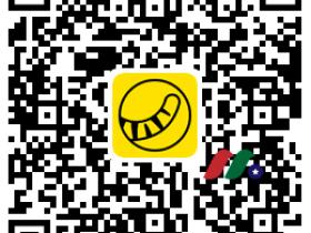 老虎证券2019最新优惠——永久8折+4股美团+免费办理美国银行卡