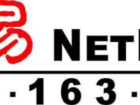 中概股:中国门户网站网易163-NetEase, Inc.(NTES)