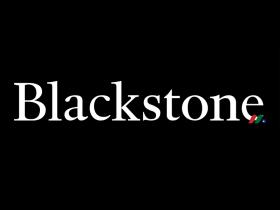 全球领先的另类资产管理机构:黑石集团The Blackstone Group(BX)