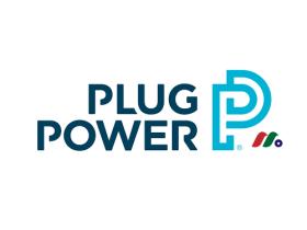 氢燃料电池商:普拉格能源 Plug Power(PLUG)