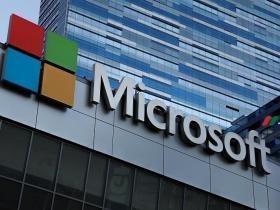 全球最大的电脑软件提供商:微软公司Microsoft Corporation(MSFT)