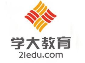 中概教育概念股:学大教育Xueda Education Group(XUE)——退市