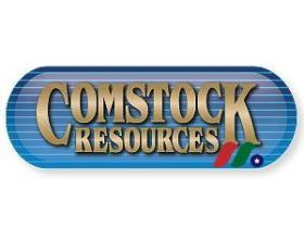 石油和天然气公司:康斯托克能源 Comstock Resources(CRK)
