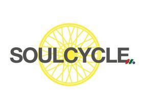 新股预告:健康生活方式倡导者SoulCycle