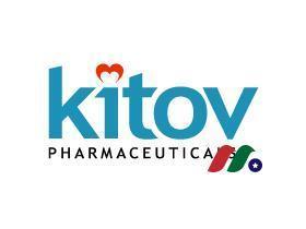 新股预告:生物制药公司Kitov Pharmaceuticals(KTOV)