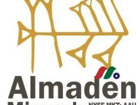 加拿大金银矿业公司:Almaden Minerals(AAU)