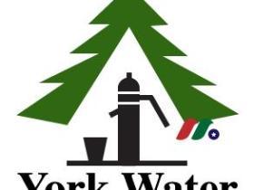 水利及污水处理公司:约克水力公司York Water Company(YORW)