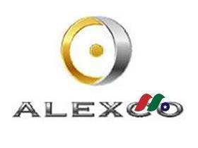 加拿大银矿公司:Alexco Resource Corporation(AXU)