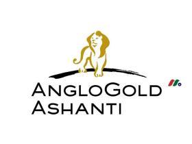 非洲最大黄金矿业公司:安革金公司(盎格鲁黄金)AngloGold Ashanti(AU)