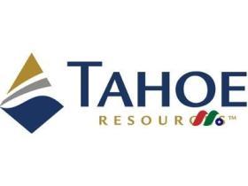 美国金银矿业公司:Tahoe Resources(TAHO)