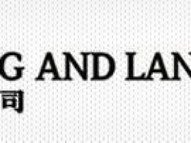 中概股:中华地产China Housing and Land Development(CHLN)