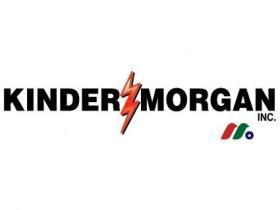 北美最大石油管线公司之一:金德摩根Kinder Morgan(KMI)