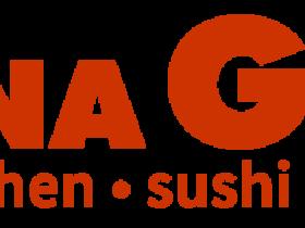 美国休闲餐厅公司:科纳烧烤Kona Grill(KONA)
