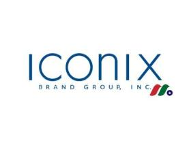 品牌管理公司:艾康尼斯Iconix Brand Group(ICON)