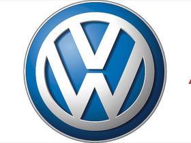 世界3大汽车制造商之一:德国大众集团Volkswagen(VLKAY)