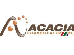 光纤设备公司:Acacia Communications(ACIA)
