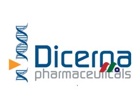 生物制药公司:Dicerna Pharmaceuticals(DRNA)