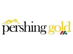 美国黄金矿业公司:潘兴黄金公司Pershing Gold(PGLC)