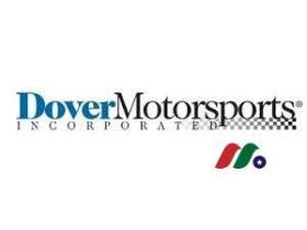 赛车赛道运营商:多佛赛车Dover Motorsports(DVD)