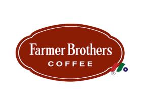 咖啡茶叶美食生产商:农夫兄弟公司Farmer Brothers(FARM)
