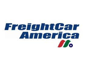 火车厢&集装箱制造商:FreightCar America, Inc.(RAIL)