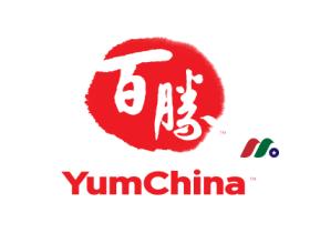 餐饮公司:百盛餐饮中国Yum China Holdings(YUMC)
