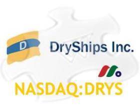 希腊船运公司:DryShips, Inc. (DRYS)