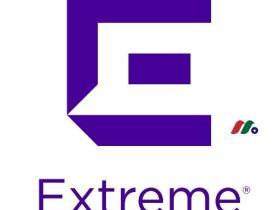 网络解决方案公司:极速网络Extreme Networks(EXTR)