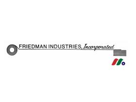 钢铁加工&管道制造:Friedman Industries(FRD)