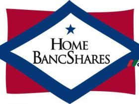 区域银行控股公司:首页银行投资Home Bancshares(HOMB)