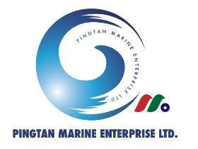 中概股:平潭远洋渔业Pingtan Marine Enterprise(PME)