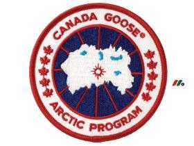 全球知名羽绒服制造商:加拿大鹅Canada Goose Holdings(GOOS)