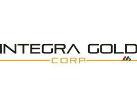 加拿大金矿公司:Integra Gold Corp.(ICGQF)
