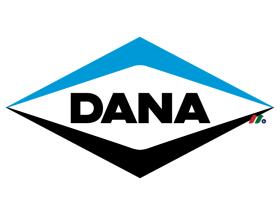 汽车零部件汽车底盘密封系统悬吊系统生产商:德纳Dana Inc.(DAN)