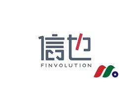 中概股:纯信用无担保网络借贷平台 信也科技集团FinVolution Group(FINV)