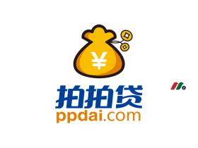 中概股:纯信用无担保网络借贷平台 信也科技FinVolution Group(PPDF)