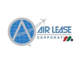 飞机租赁公司:空中租赁公司Air Lease Corporation(AL)