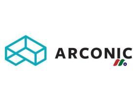 美国铝业分拆出来的复合材料企业:奥科宁克公司Arconic Inc.(ARNC)