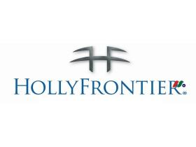 美国大型石油精炼商:HollyFrontier Corporation(HFC)