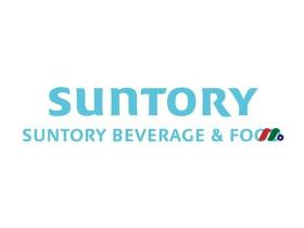 日本三得利饮料食品有限公司:Suntory Beverage & Food Limited(STBFY)