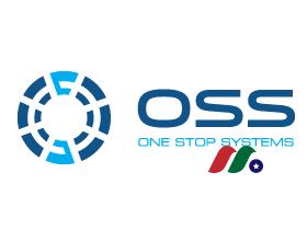 高速计算系统设计制造商:One Stop Systems, Inc.(OSS)