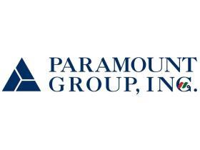 美国商用物业经营及管理公司:派拉蒙集团Paramount Group(PGRE)