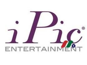 高逼格电影院运营商:iPic Entertainment(IPIC)