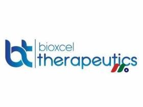 临床阶段生物制药公司:BioXcel Therapeutics(BTAI)