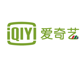 中概股:综合影视平台 爱奇艺iQiyi Inc.(IQ)