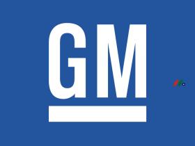 全球最大汽车集团公司:通用汽车公司General Motors Company(GM)