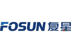 中国最大民营综合企业控股公司之一:复星国际Fosun International(FOSUF)