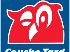 加拿大最大便利店运营商:Alimentation Couche-Tard Inc.(ANCUF)
