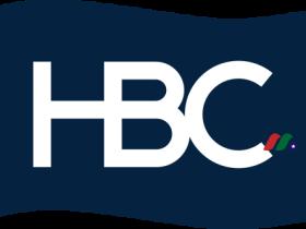 加拿大百货公司运营商:哈德逊湾公司Hudson's Bay Company(HBAYF)